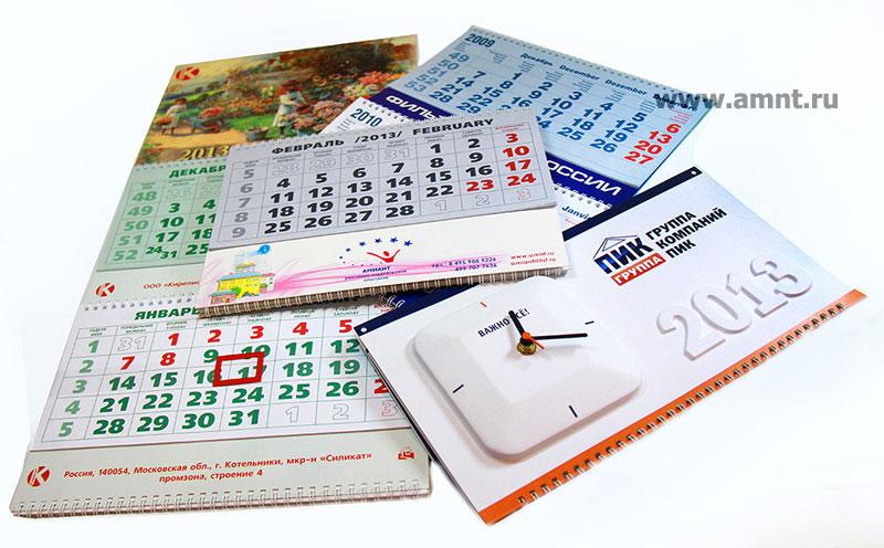 Календарь Дешевых Цен