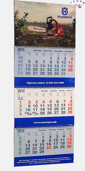 Стоимость дизайна квартального календаря