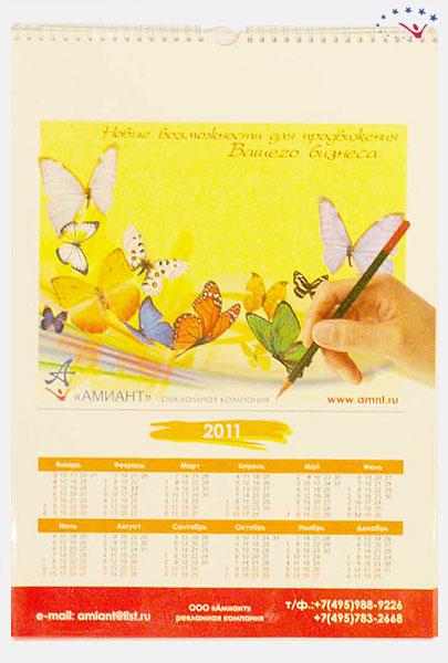Календарь настенный сграфией